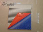 2004科龙空调产品手册