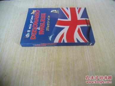 意大利文原版     Il mio primo dizionario di inglese  illustrato