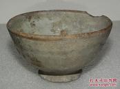 宋代   益阳   羊舞岭窑   青白釉碗 [高5.5cm径9.6cm]