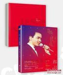 【2016年4月1日出版新书·彩色,300多页】《红:艺术张国荣》张国荣去世10周年纪念,台前幕后,写真集,见图
