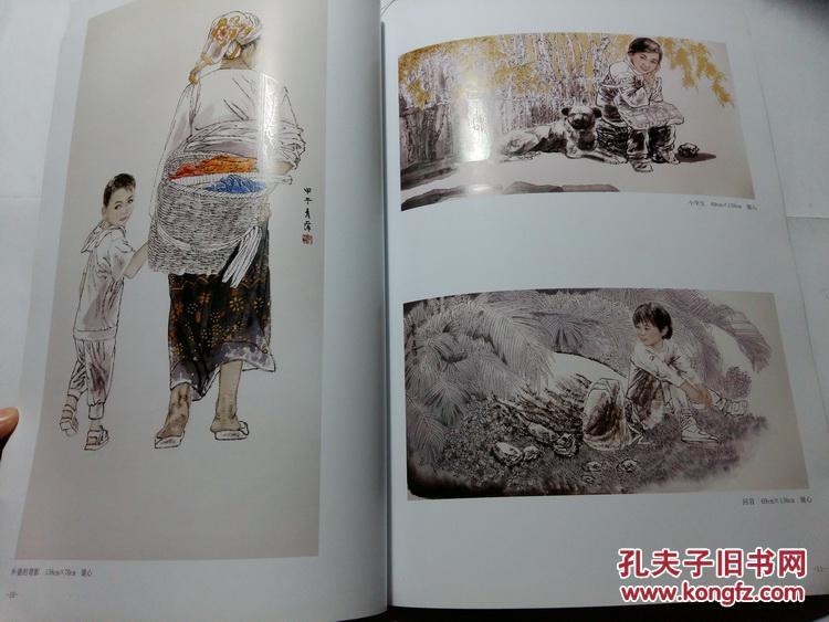 何彦萍画集 工笔人物画作品 中国当代画坛精英图片