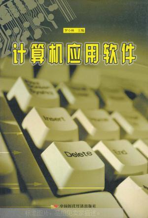 計算機應用軟件是指 玄武大廳炸金花開掛作弊神器助手通用版-APP軟件專用輔助器