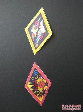 日邮·日本邮票信销·樱花目录编号C1763-1764 1999年天皇在位10年纪念(菱形邮票) 全套2枚