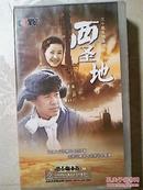 电视连续剧  西圣地(张丰毅,剧雪)(30碟)