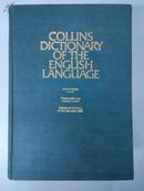 [英文原版影印]Collins Dictionary of the English Language    柯林斯英语词典(精装)