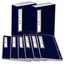 《宋刻十四行本史记》(共2函全16册)定价:¥6800.00元