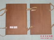 老木制 香樟木或楠木 线装书 夹板,完整漂亮  长19.5cm宽13.1cm     50号