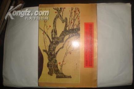 豪华图书展示即売会 出品目录(16开彩印  日本原版