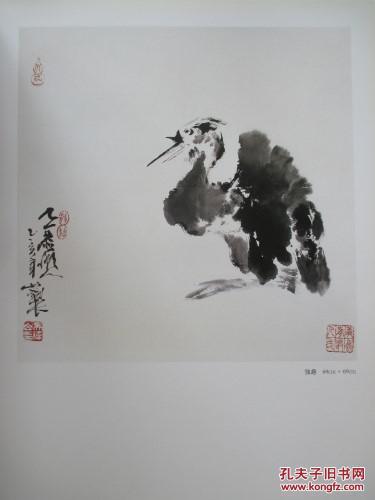 【图】中国书画名家 吴伟山图片