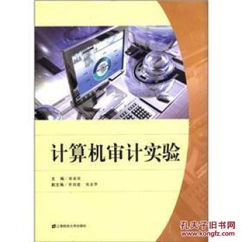 【图】计算机加密实验_价格:28.00天河清华pccad审计图纸图片