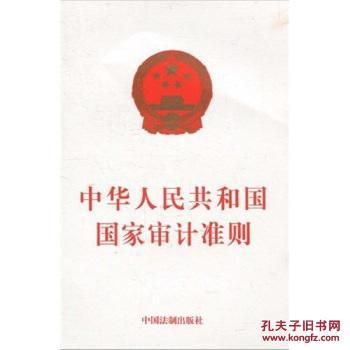 【图】中华人民共和国国家v国家准则_图纸:5.8模型制作简易价格帆船图片