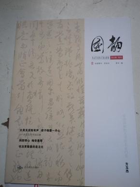 书法画册 云海艺术书斋 孔夫子旧书网