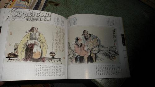 孟子的故事 关于孟子的故事 孟子的名言 孟子的故事和名言