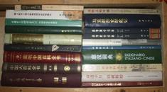 武汉大学测绘学科五十年 1956-2006