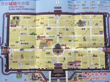 西安城墙导游图(手绘版)