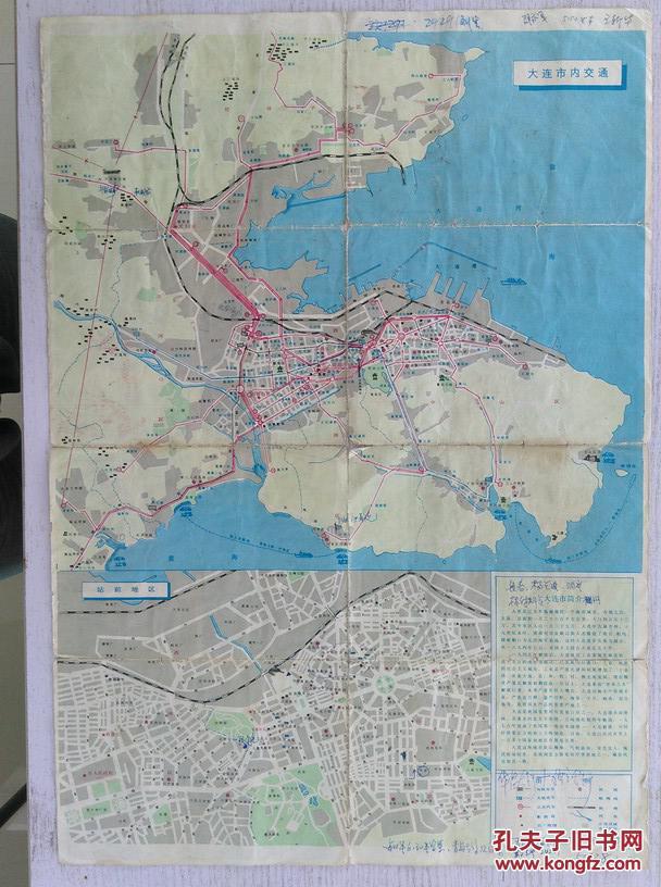 阜新市市区高清图片_大连市区划分地图展示_地图分享