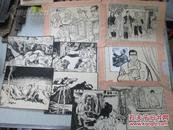 约60年代 应为名家所绘 连环画原稿15幅 尺寸22*15厘米
