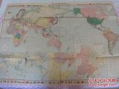 1933年 《最新世界大地图》
