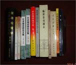 简明经济学辞典(精装)