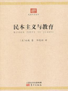 【图】民国大学女人民本主义与v大学--库新图_天蝎座丛书对情人好吗图片