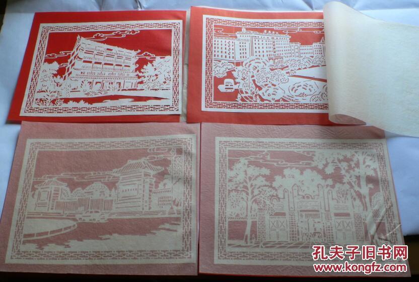 中国民间细纹刻纸(广州风景)(50~80年代老剪纸)8张