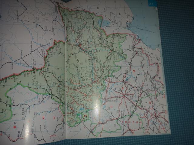 【图】中国公路交通地图集