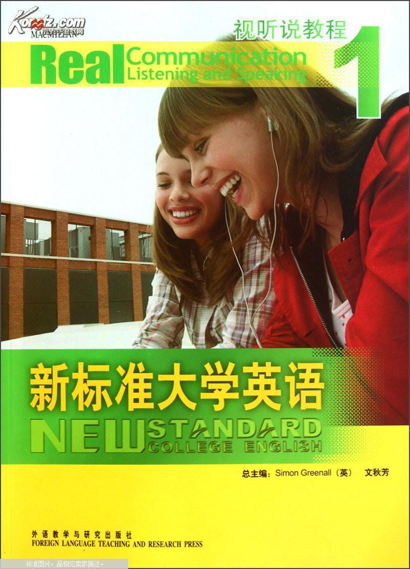 免费学习英语的网站