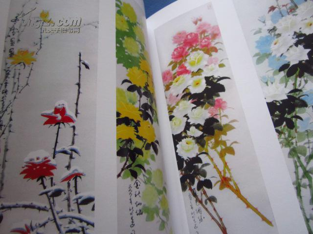 东方美术大观 》 2008年第6期 杨修品等6人书画作品 8开全铜版纸彩印图片