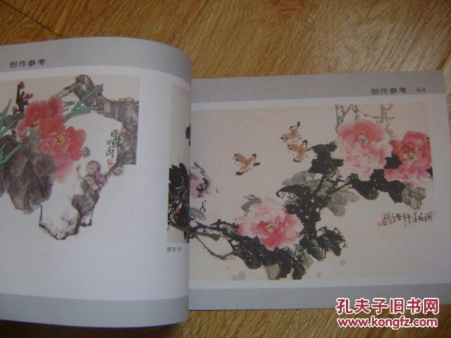【图】儿童国画入门-花