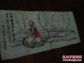 天津著名女画家王惕精品绘佛造像