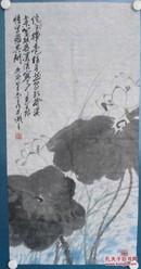 山东省书协会员、山东省美协会员、山东省菏泽地区财政干部中等专业党校党委书记---王志生(三尺整纸荷花图)