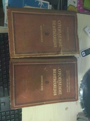 供暖与通风(外文)如图共两册