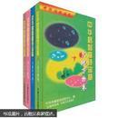 中华启智童诗宝鉴·古代神通卷