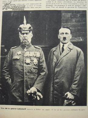 道夫希特勒壁纸_《我的奋斗》连载之三,共3个整版,含希特勒与一战德国将军鲁登道夫的