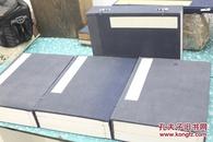 道光二年雙桐書屋刻本《金石索》白紙品佳 4函24冊全套 巨大開本