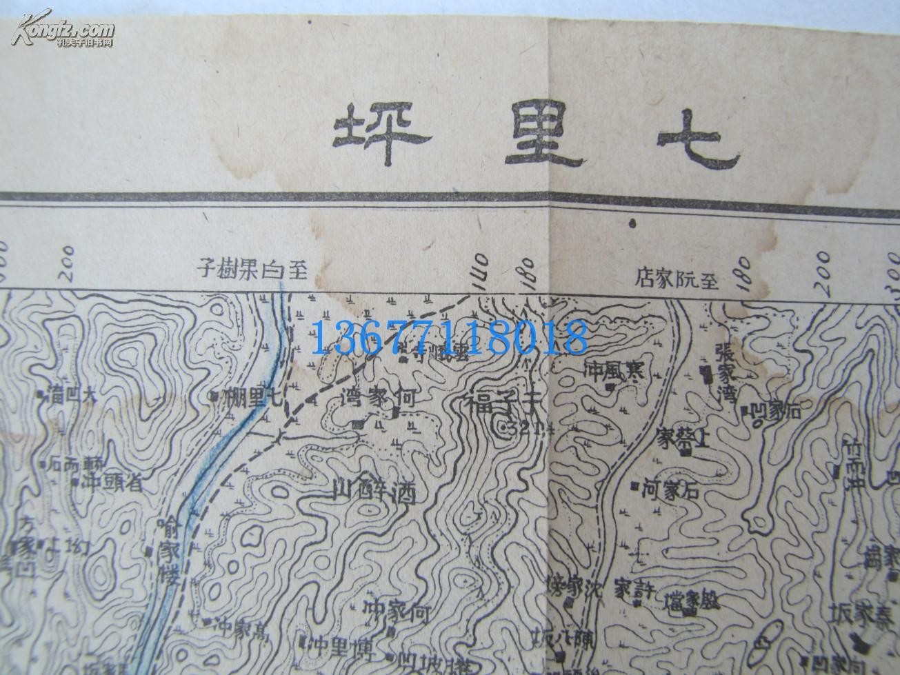 【图】民国(国军)地图(257)~~湖北省黄安县麻城县