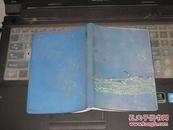 纪念张思德笔记本:1972年广播笔记 蓝塑软精.(彩图。毛语录。林题词)新的未用