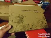 中国古典文学名著(西游记)(一)邮票珍藏镜框