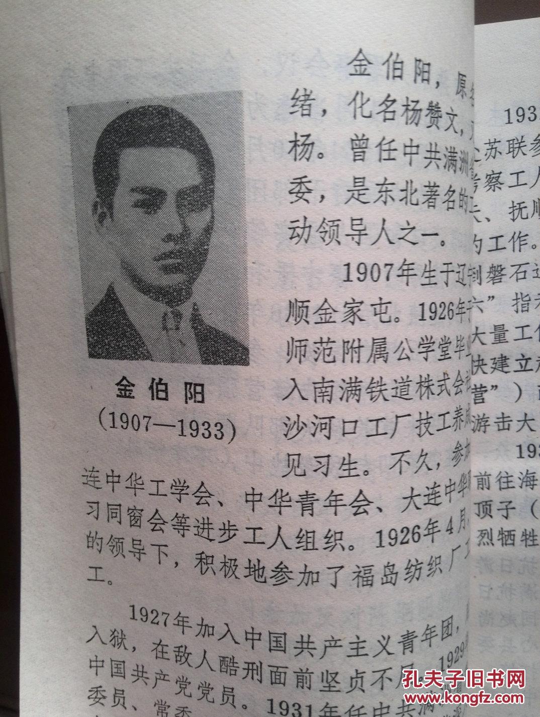 李红光_查看源网页