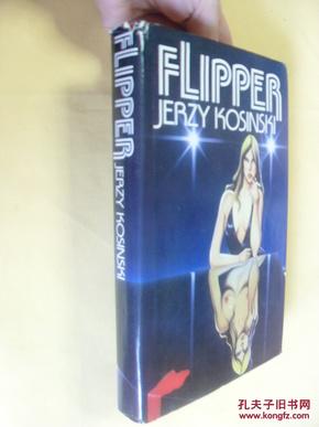 意大利文原版       布面精装FLIPPER JERZY KOSINSKI  (PINBALL)