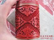 回流,《铜胎镏金剔红茶叶盒》雕漆