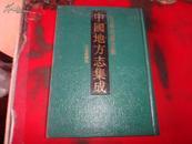 中国地方志集成 江苏府县志辑26民国 江阴县续志.