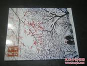 中国园林 2012年第8期