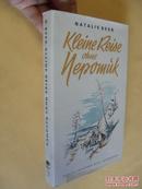 德文原版     Kleine Reise ohne Nepomuk: Eine Südlandsfahrt .Natalie Beer  精装插图本