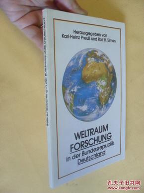 德文原版     Weltraumforschung in der Bundesrepublik Deutschland.