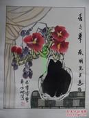 保真字画【 谈士屺】(中国美协会员,鄂州中国画研究院院长) 国画《春之华》(原装裱)      [柜8-1]