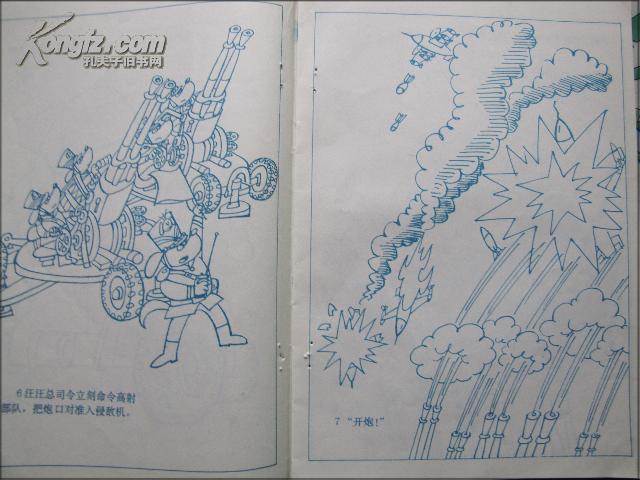海陆空三人简笔画_海陆空大战儿童简笔画—空
