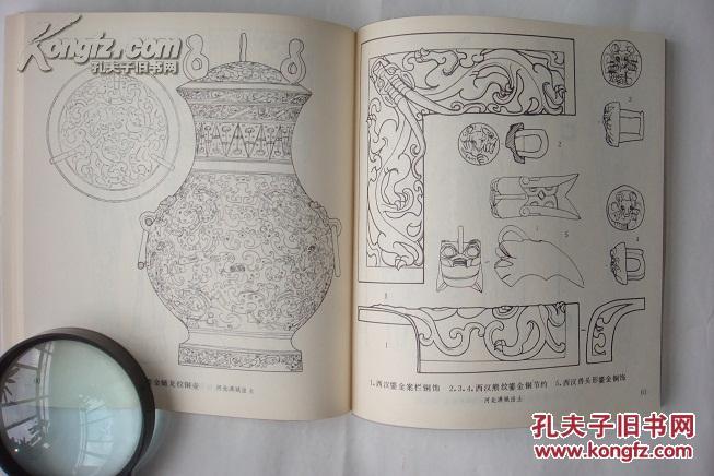 【图】中国古代青铜金银器纹饰
