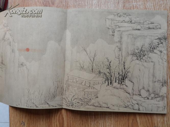 中国书店版折叠长卷画册《中国古代绘画精品集:快雪时晴图》