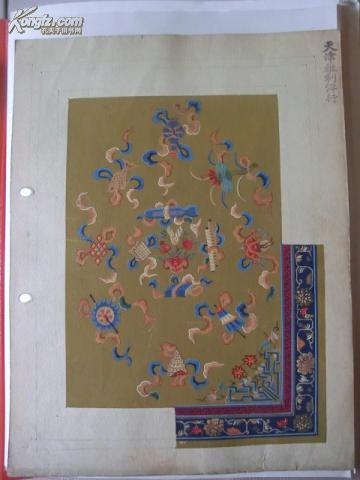 【图】民国地毯手绘图7
